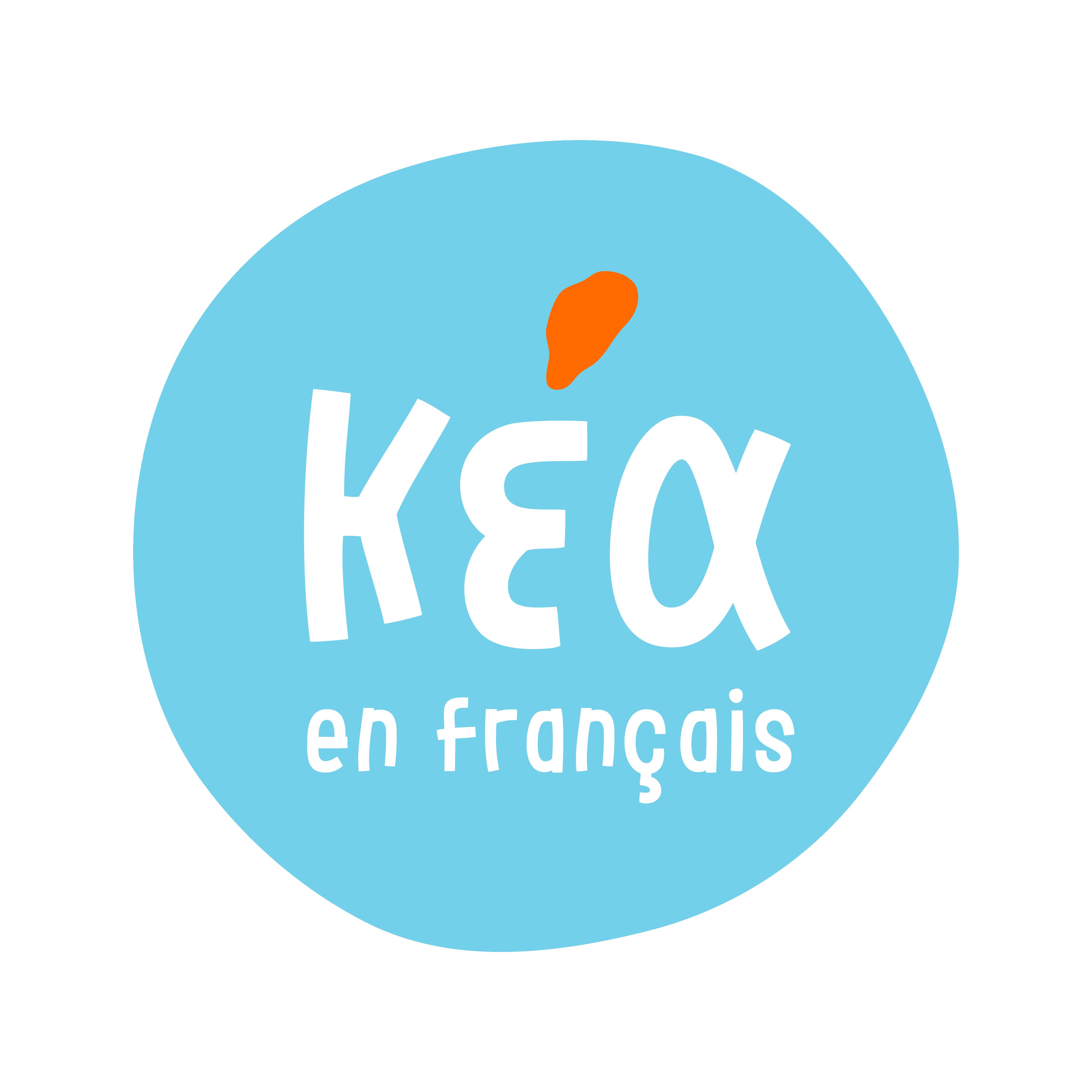 kea-enfrancais.gr